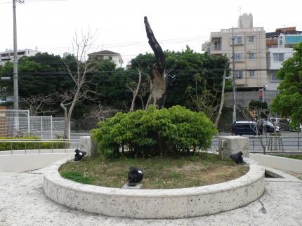 沖縄国際大学1