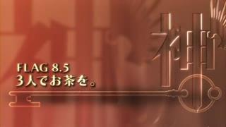 神のみぞ知るセカイII 第8話 FLAG 8_0「はじめての☆おつかい」.mp4_001316648