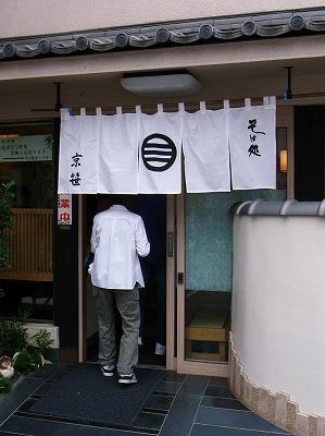 2011-06-25 京笹 001
