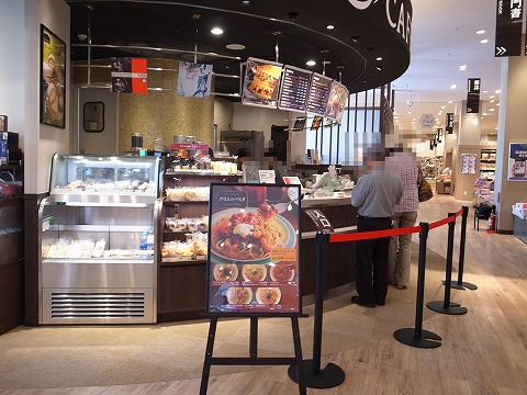 2013-06-05 cafe decrie 001