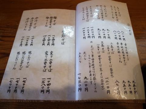 2013-06-07 奈佳一 005