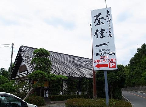 2013-06-07 奈佳一 001