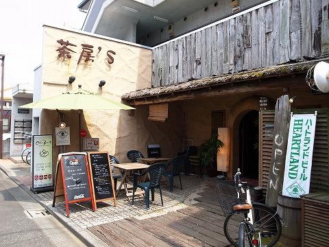 2013-06-09 茶ぼうず 002
