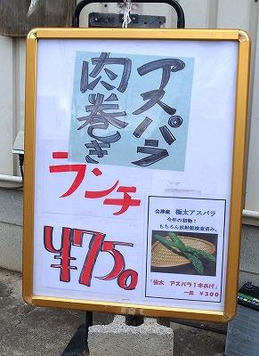 2013-06-25 てつ 006のコピー