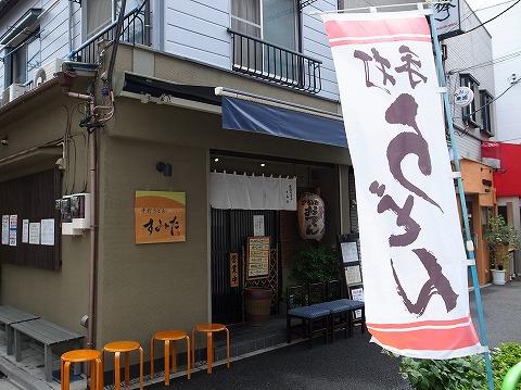 2013-07-03 すみた 002
