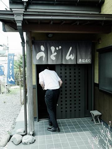 2013-07-12 さなぶり 001