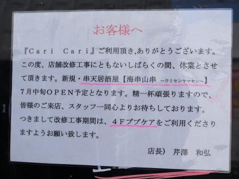 2013-07-16 手手 017
