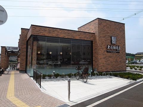 2013-07-31 上島珈琲 002