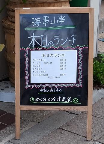 2013-08-05 ジャワ 001
