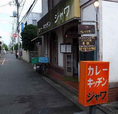 2013-08-05 ジャワ 003