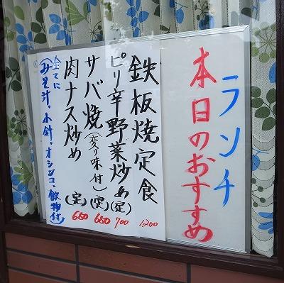 2013-08-06 綸 014