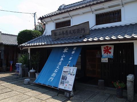 2013-08-07 山本屋又右衛門 001