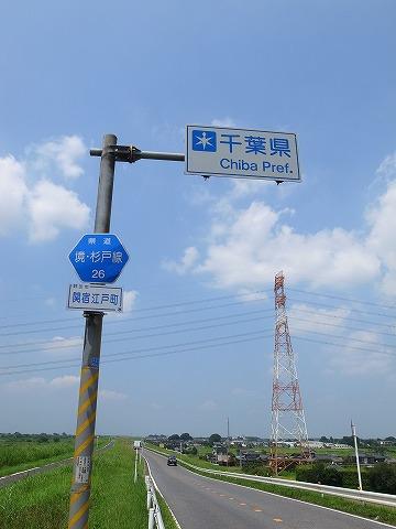 2013-08-07 幸手 007