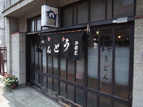 2013-08-13 松屋 001