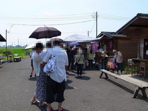 2013-08-14 雪ミルク 004