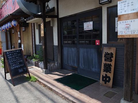 2013-08-18 旬 001