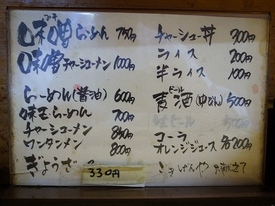2013-08-25 ごきげんや 001