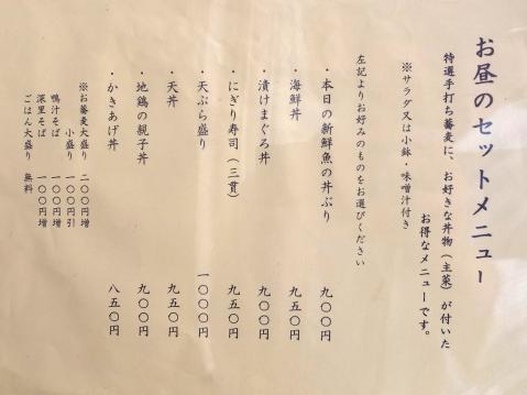 2013-08-28 基 004