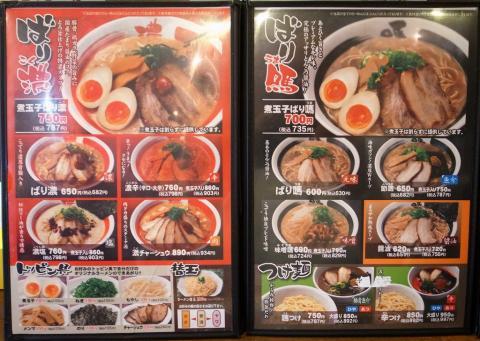2013-08-27 新和歌山 004のコピー
