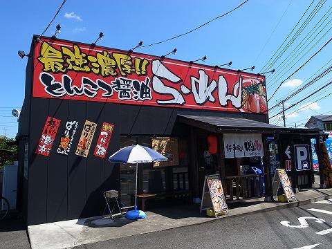 2013-08-27 新和歌山 001
