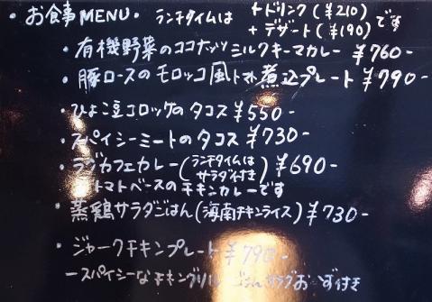 2013-09-19 rag cafe 005のコピー