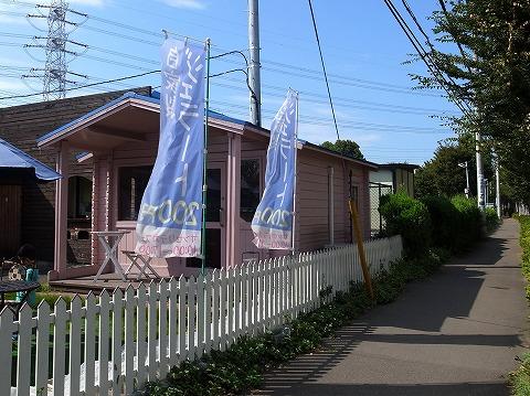 2013-09-24 サンセリテ 017