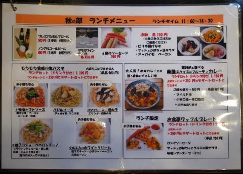 2013-10-05 豆うさぎ 004のコピー