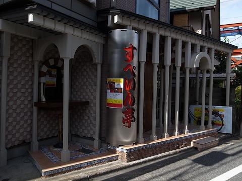 2013-10-08 スペイン亭バル 004