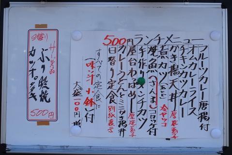 2013-10-09 ザ・屋台 003