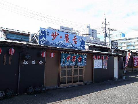 2013-10-09 ザ・屋台 001