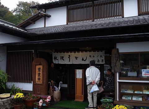 2013-10-20 松島屋 002