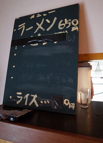 2013-10-24 前原商店 003