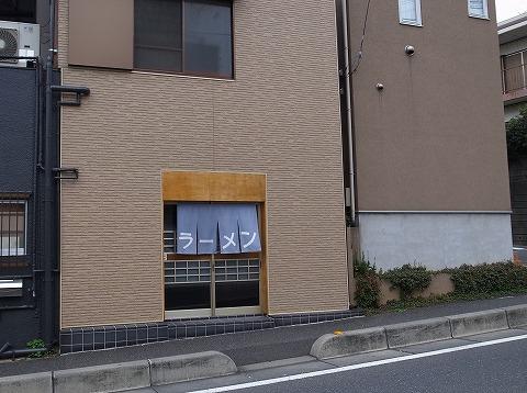 2013-10-24 前原商店 022