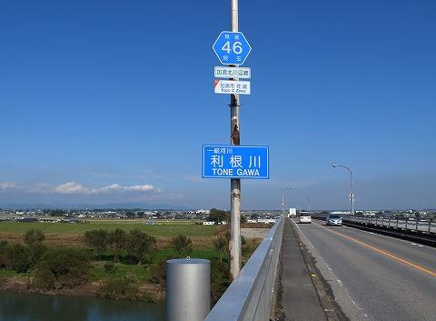 2013-10-30 佐野ラーメンポタ 027