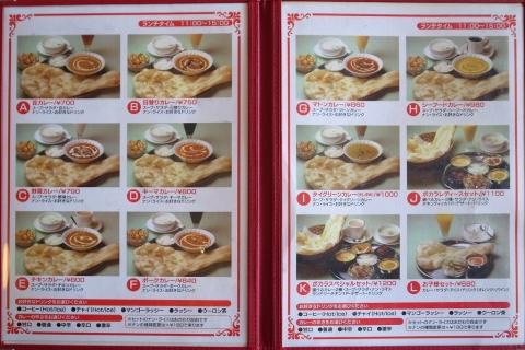 2013-11-01 ポカラ 006のコピー