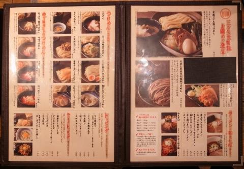 2013-11-03 三ツ矢堂製麺 上福岡店 012のコピー