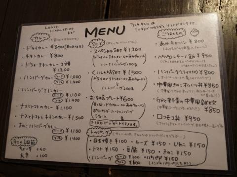 2013-11-10 オオグシ堂 003
