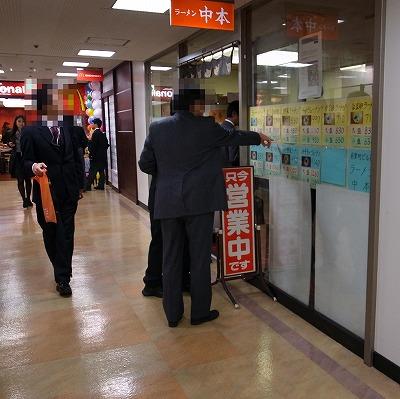 2013-11-15 中本 009