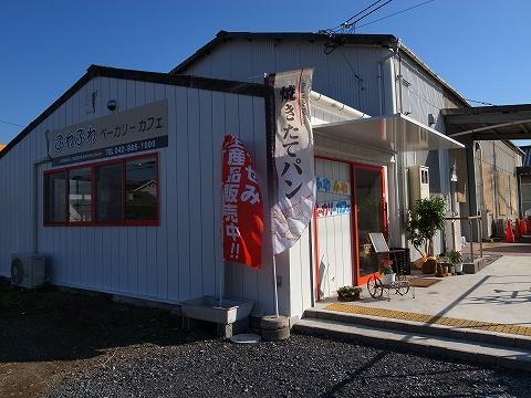 2013-11-20 ふわふわベーカリー 002