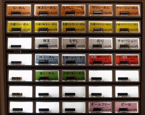2013-11-22 梅太郎 004のコピー