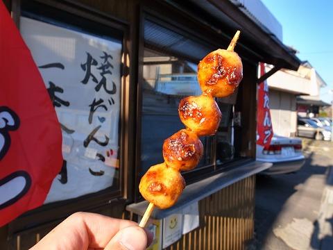2013-12-25 橋本だんご屋 002