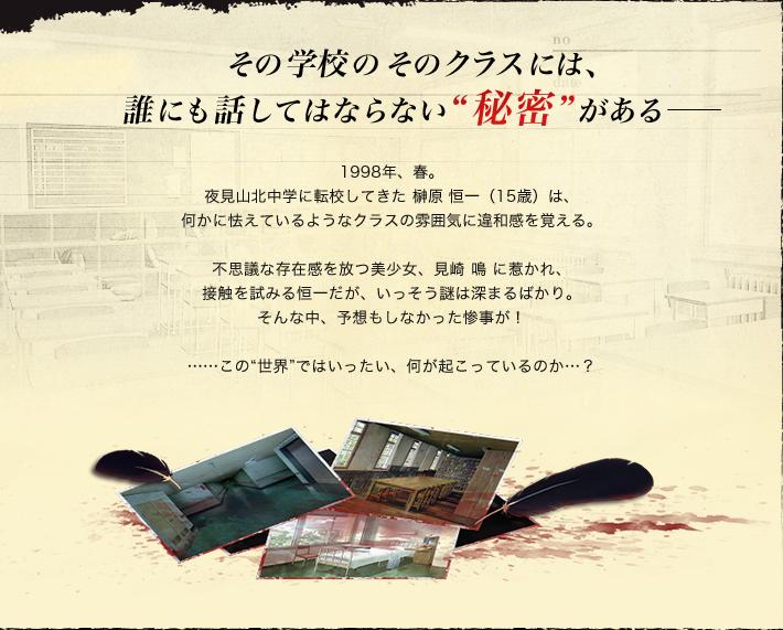 story-arasuji.jpg