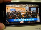 早速韓国のテレビ視聴サイトにアクセス