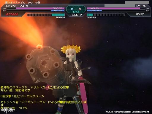 武装神姫155