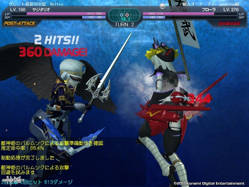 武装神姫157
