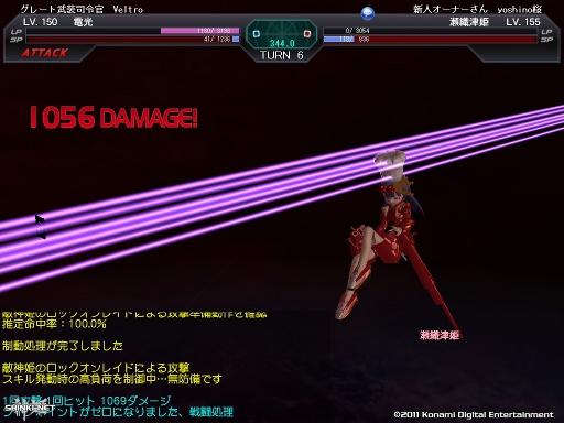武装神姫159