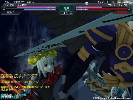武装神姫160