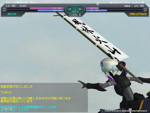 武装神姫161