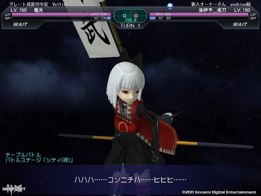 武装神姫164