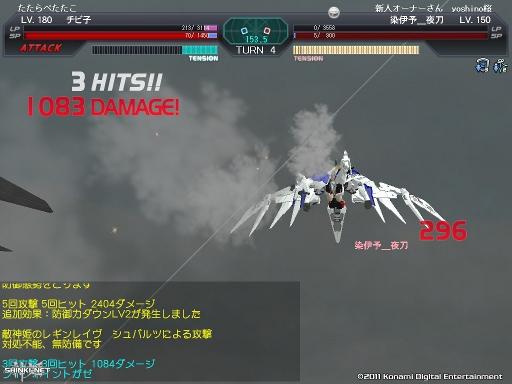 武装神姫167
